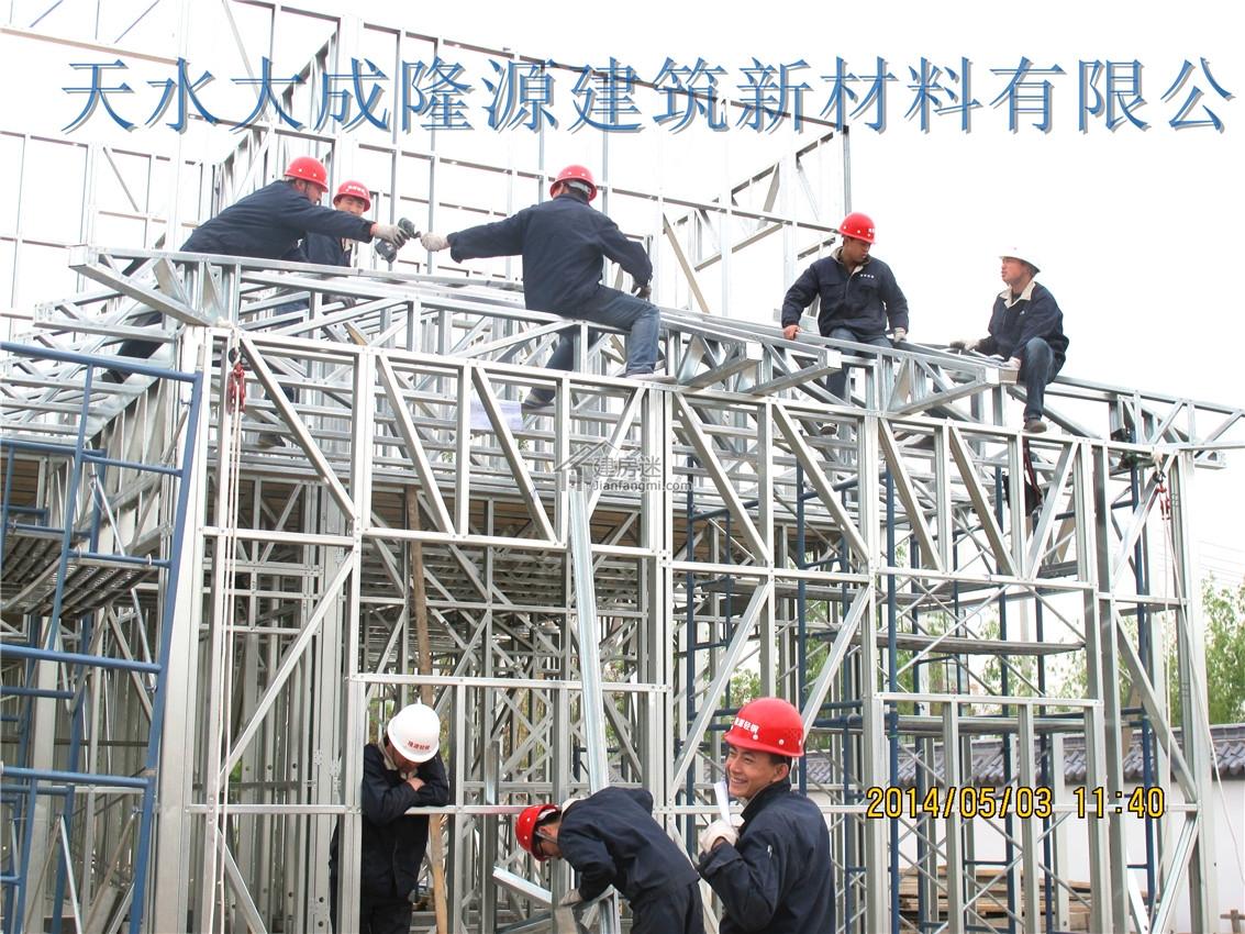 292平米精装样板间|案例展示-天水大成隆源建筑新材料有限公司