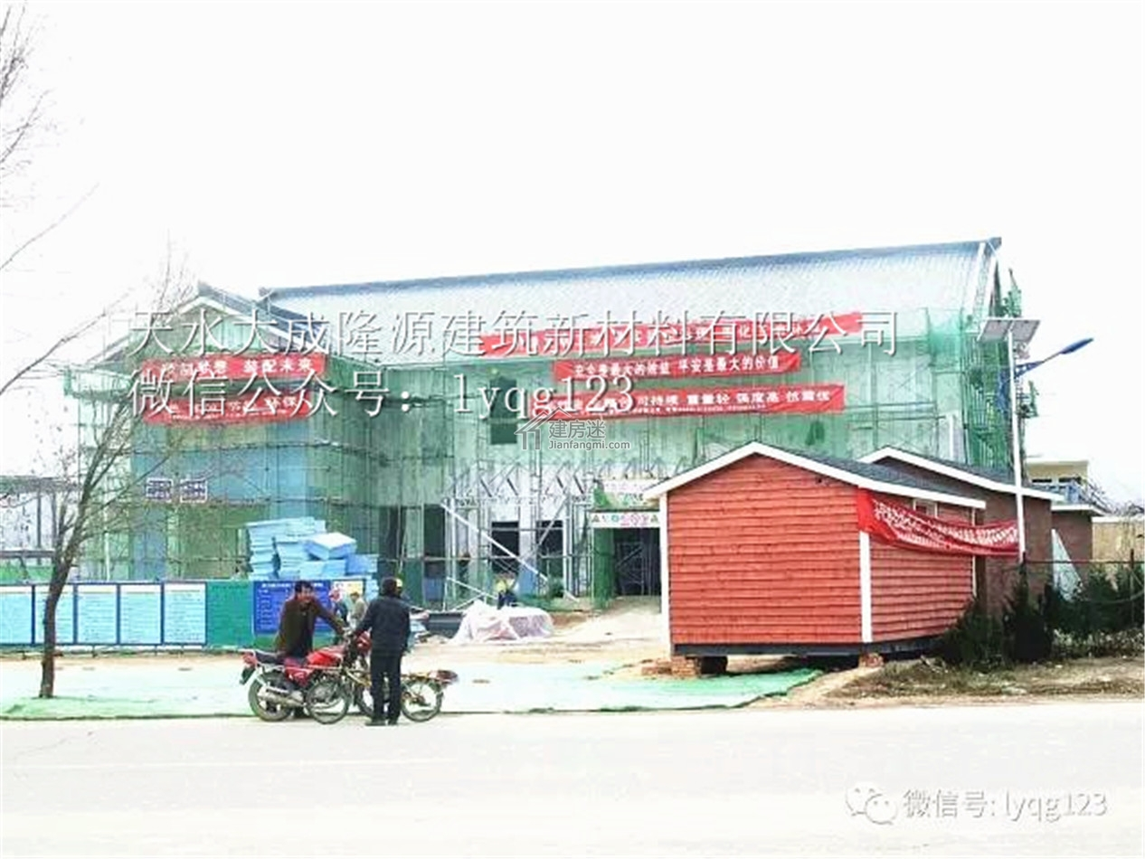 甘泉玉兰特色小镇物业管理用房|案例展示-天水大成隆源建筑新材料有限公司